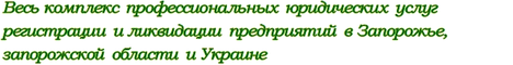 Logo-regisrtaciya
